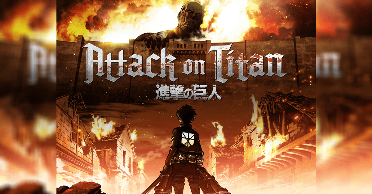 Attack on Titan - Eren Jager and Colossal Titan as a Featured Image